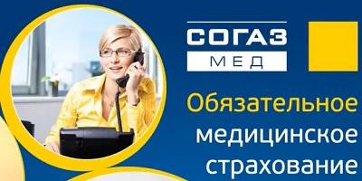 Электронная запись в поликлинику в городе жуковском