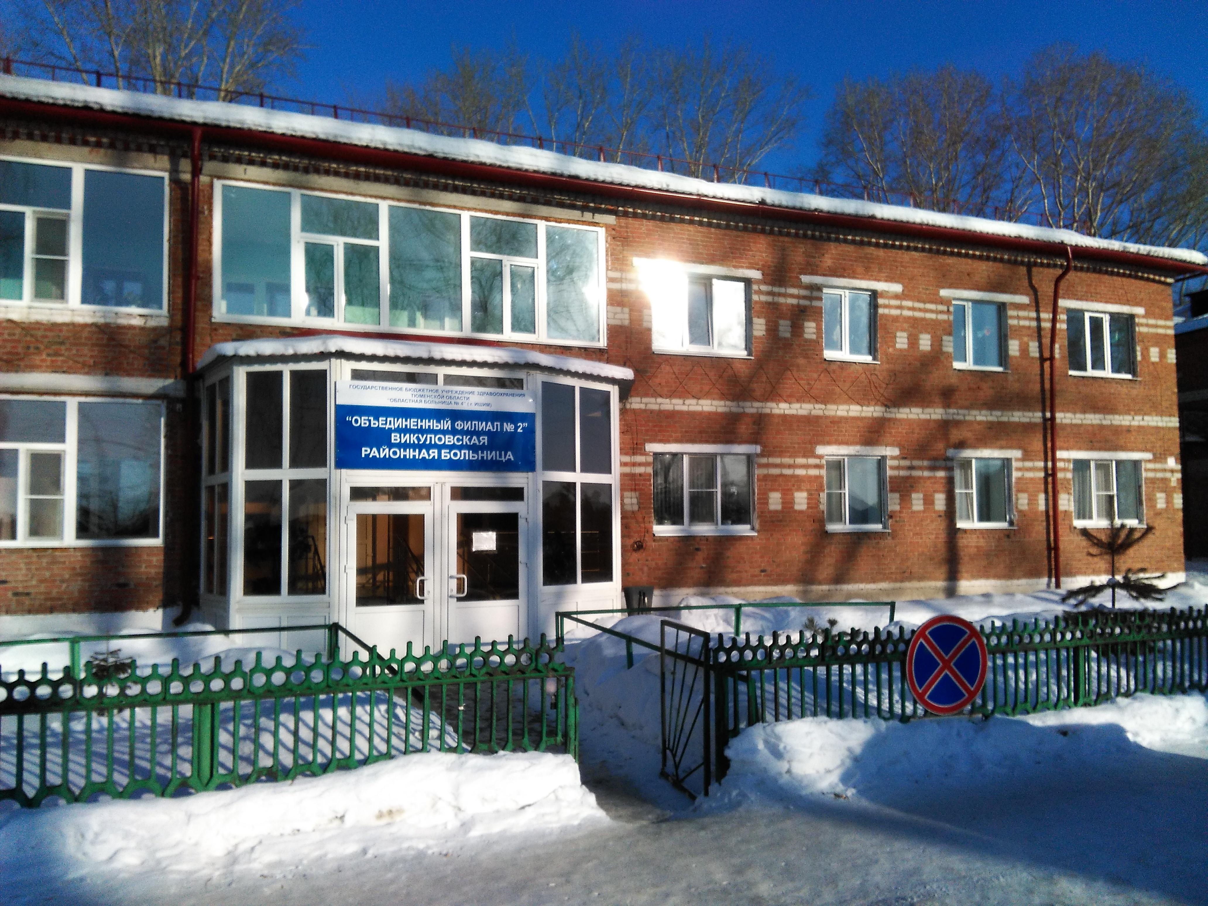 Лучшая ветеринарная клиника красноярска отзывы